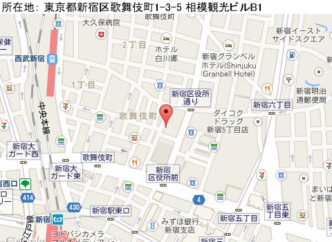 新宿キャバクラ派遣クラブラディアマップ