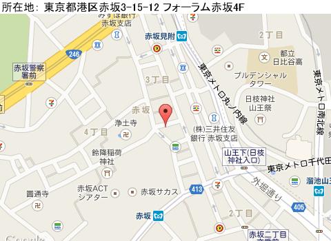 赤坂見附キャバクラ派遣(クラブ)ベラージオマップ
