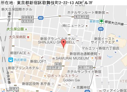 新宿キャバクラ派遣クラブ シエルマップ
