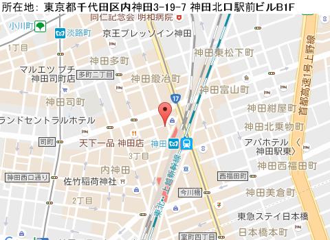 神田キャバクラ派遣フェザーマップ