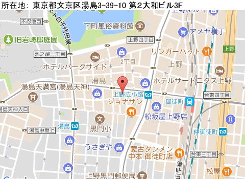 上野キャバクラ派遣コンラッドマップ