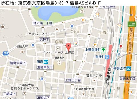 上野キャバクラ派遣バカラマップ