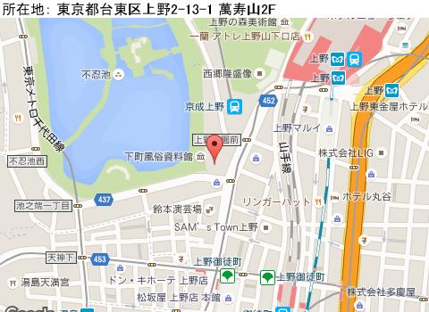 上野キャバクラ派遣クラブレーヌマップ