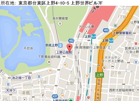 上野キャバクラ派遣CLUB ROYAL 上野マップ