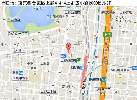 上野キャバクラ派遣クイーンズクラブマップ