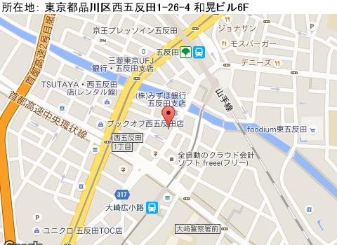 五反田キャバクラ派遣オトナマップ