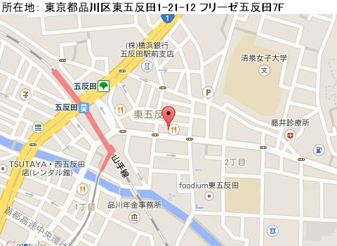 五反田キャバクラ派遣コース(ガールズバー)マップ