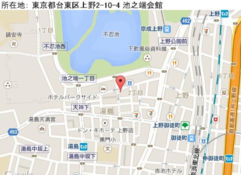 上野キャバクラ派遣グランビアマップ