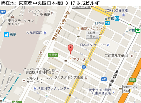 東京駅キャバクラ派遣姉キャバ日本橋マップ
