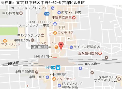 中野キャバクラ派遣キュートマップ