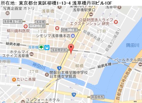 浅草橋キャバクラ派遣アリエルマップ