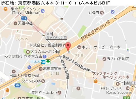 六本木キャバクラ派遣アローズマップ