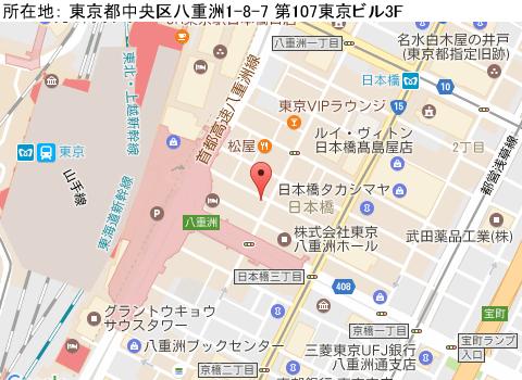 東京駅キャバクラ派遣クラブトウキョウマップ