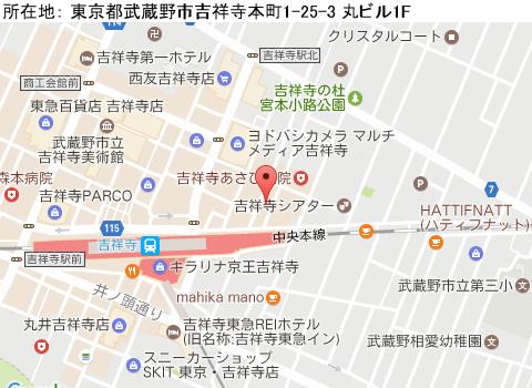 吉祥寺キャバクラ派遣ディーバマップ