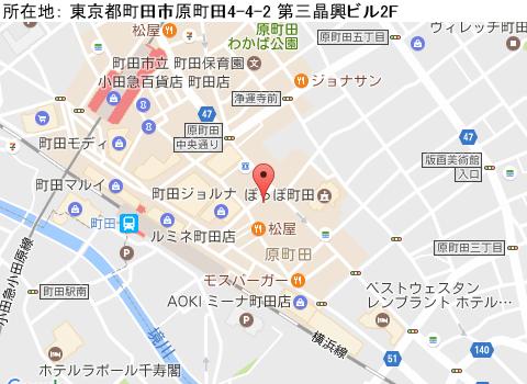 町田キャバクラ派遣ジョイアスマップ