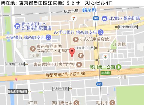 錦糸町キャバクラ派遣アテナマップ