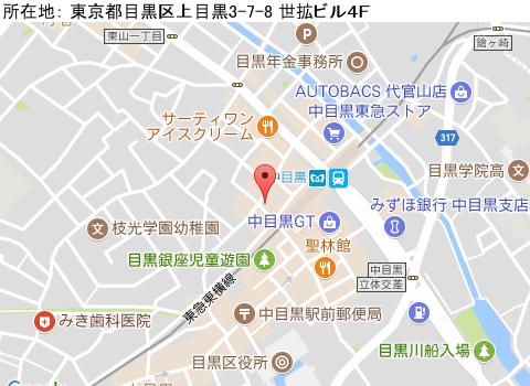中目黒キャバクラ派遣アイリスマップ