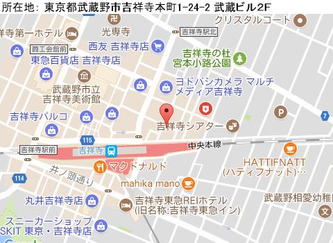 吉祥寺キャバクラ派遣クラブウイズマップ