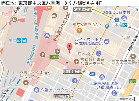 東京駅キャバクラ派遣バレンティアマップ