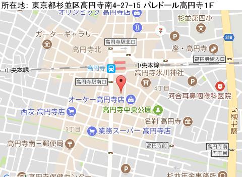 高円寺キャバクラ派遣リヴェールクラブマップ