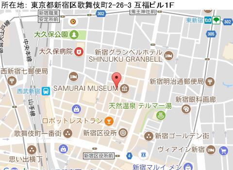 新宿キャバクラ派遣レイティス朝マップ