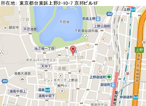 上野キャバクラ派遣クラブ214マップ