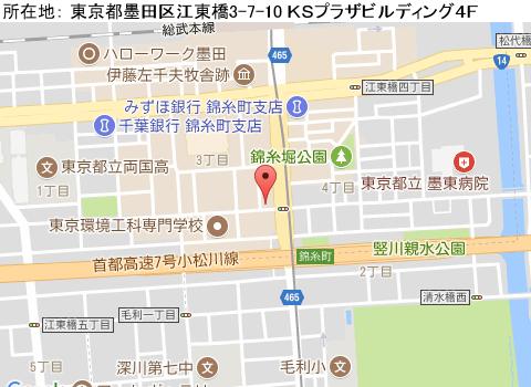 錦糸町キャバクラ派遣アカネマップ