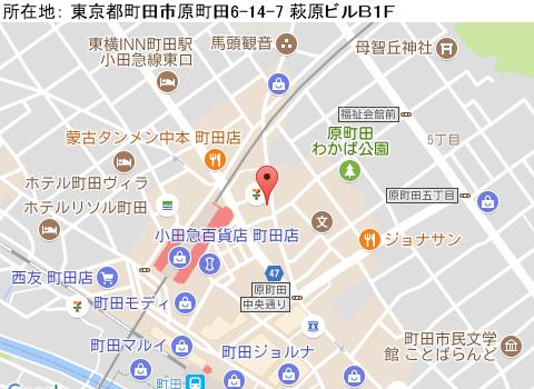 町田キャバクラ派遣リドアイルマップ
