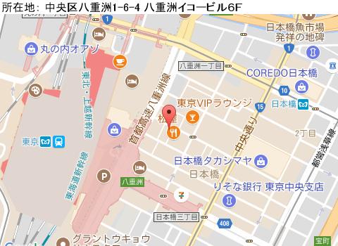 東京駅キャバクラ派遣Club LeReveマップ