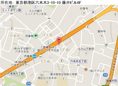 六本木キャバクラ派遣リング(朝)マップ