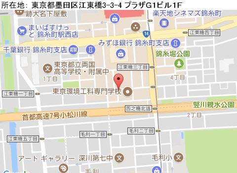 錦糸町キャバクラ派遣ロマンスマップ