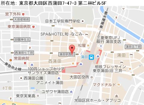 蒲田キャバクラ派遣トップシークレットマップ
