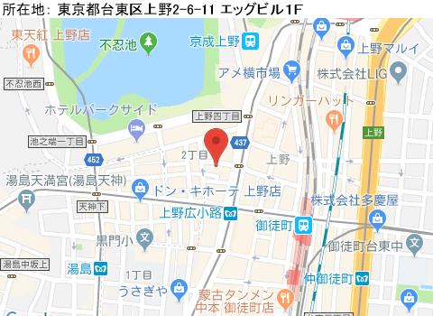 上野キャバクラ派遣クラブティアラマップ