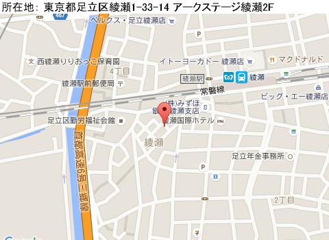 綾瀬キャバクラ派遣クラブアッシュマップ