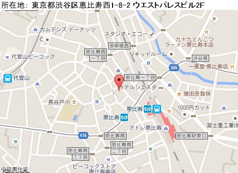 新宿キャバクラ派遣クラブ ゾンネマップ
