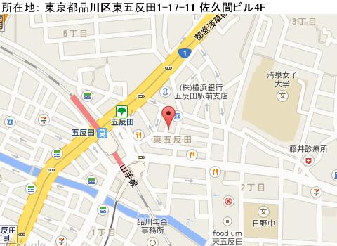 五反田キャバクラ派遣グレースマップ