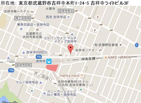 吉祥寺キャバクラ派遣エスポワールマップ