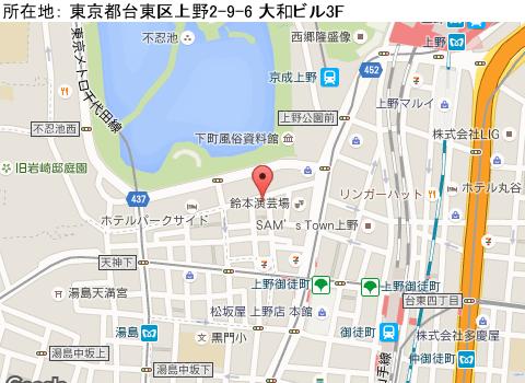 上野キャバクラ派遣エイトマップ