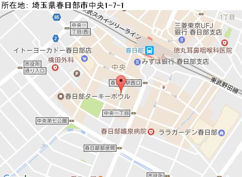 春日部キャバクラ派遣レアルマップ