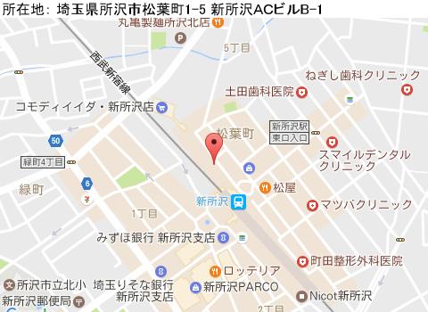 新所沢キャバクラ派遣アスールマップ