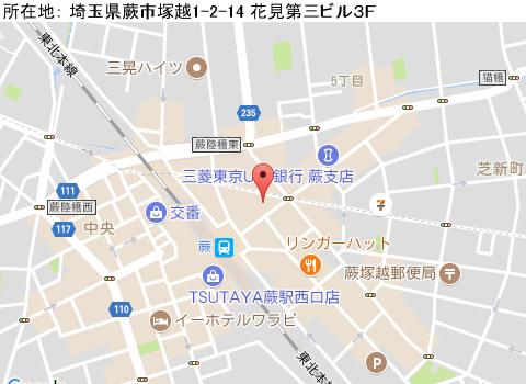 蕨キャバクラ派遣ディアレストマップ