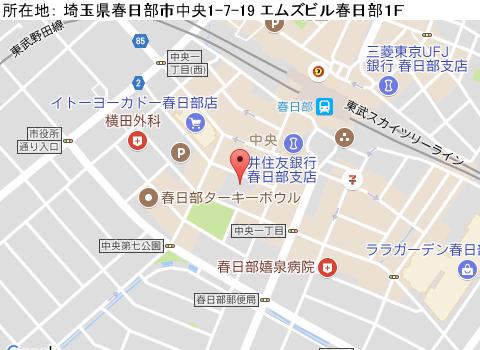 春日部キャバクラ派遣メルティーマップ