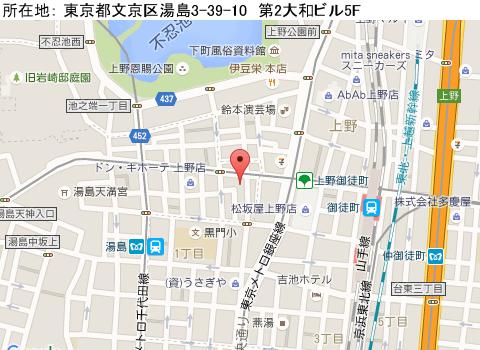 上野キャバクラ派遣ハニークイーンマップ