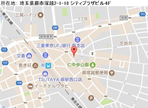 蕨キャバクラ派遣クラブアジアンマップ