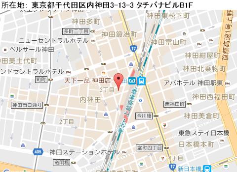 神田キャバクラ派遣バーレスクマップ
