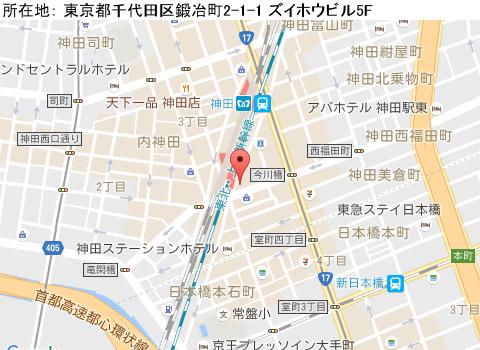 神田キャバクラ派遣エルフマップ