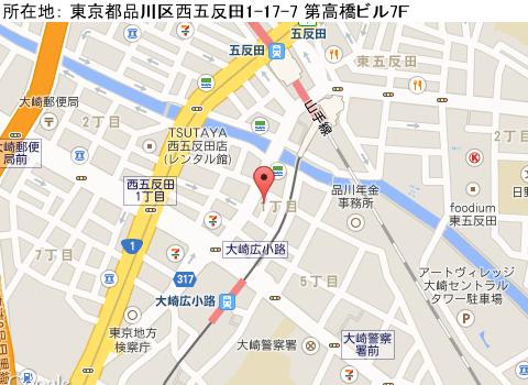 五反田キャバクラ派遣バーラウンジアールマップ