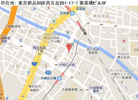 五反田キャバクラ派遣クローバーマップ