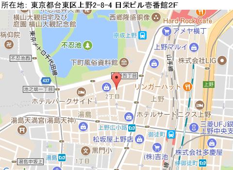 上野キャバクラ派遣コットンクラブマップ