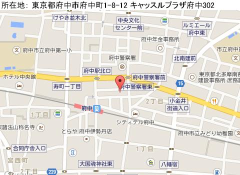 府中キャバクラ派遣オウカ (ガールズスナック)マップ